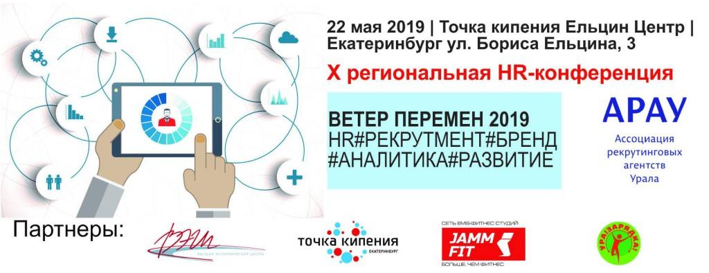 Анонс_22.05.2019_7